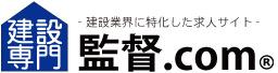 監督.com画像